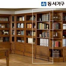 옥스포드 프라임 900오픈형서재책장 _엔틱