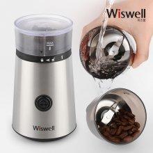 WSG-9300 분리형 커피그라인더/커피밀/커피메이커 WSG-9300 단품