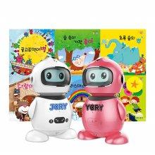 요리조리로봇 3D입체팝업북 (색상선택)
