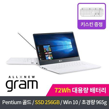 [BEST노트북] 965gram 초경량! ALL NEW 올뉴그램 13Z980-LR1PK 키스킨증정