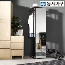 데이펀 미러 행거 _블랙화이트콤비