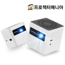 스마트빔3 화이트 / IC300