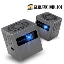 스마트빔3 다크그레이 / IC300