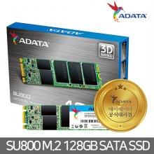 ADATA SU800 128GB M.2 2280 SSD