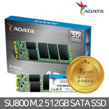 ADATA SU800 512GB M.2 2280 SSD