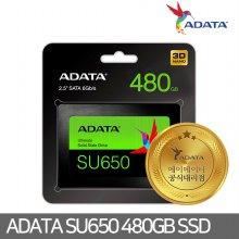 ADATA Ultimate SU650 480GB SSD 3D TLC 하드