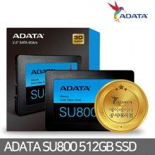 ADATA Ultimate SU800 512GB SSD 3D TLC 하드