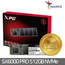 ADATA XPG SX6000 PRO 512GB NVMe M.2 2280 SSD