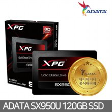 ADATA XPG SX950U 120GB SSD 3D TLC 하드