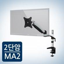 모니터거치대 MA-2 좌우,높낮이 조절가능 15~27 거치가능