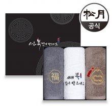 송월 황금복 150g 3매세트+새해복케이스 01.송월 황금복 150g 회색 3매+새해복케이스