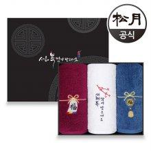 리본복 170g 3매 선물세트 파랑 (박스포함)