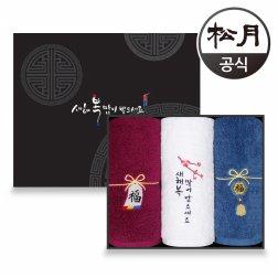 리본복 170g 수건 3매 선물세트 + 새해복케이스