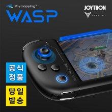 플라이디지 WASP-A(와스프)한손 게임패드 안드로이드