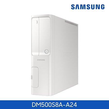 슬림형 데스크탑5 DM500S8A-A24