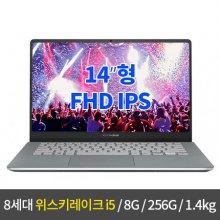 [개강준비 특별가격] 디자인과 성능을 동시에!  New Vivobook A-S430FA-EB212