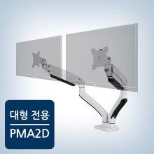 PMA-2D 듀얼모니터 32 모니터거치대/게이밍모니터/피봇/틸