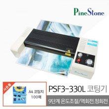 파인스톤 코팅기 PSF3-330L_W19CE9E