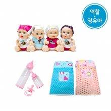 [역할·영유아] 아기돌봄이세트