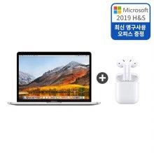 [패키지] 오피스증정 / MacBook Pro (MR9U2KH/A) 13형(터치바 적용) 256GB 실버 + 에어팟
