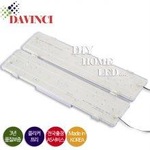 2세대 DIY 홈 LED (36W 형광등 2등 대체용) / ST-36WD