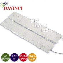 2세대 DIY 홈 LED (55W 형광등 2등 대체용) / ST-50WD