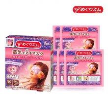 (무료배송) 멕리듬 수면안대 아이마스크 라벤더향 5P x 5팩