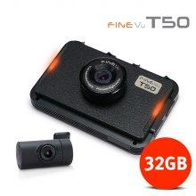 [블랙박스특가전]파인뷰 T50 FHD/FHD 2채널 블랙박스 32G