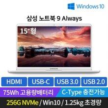 [한정수량특가] 정말 오래가는 배터리! 노트북 9 Always NT900X5U-K24M