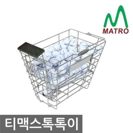 [티맥스] 톡톡이 소(小) 실버 캐디기