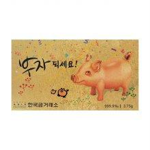 한국금거래소 황금돼지 순금카드 3.75g 순금24k