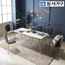 크라운M 이태리 천연 세라믹 6인 식탁+의자6 _다크그레이/그레이6