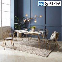 크라운C 골드 이태리 천연 세라믹 6인 식탁+의자6 _다크그레이/그레이6