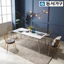 크라운C 이태리 천연 세라믹 6인 식탁+의자6 _다크그레이/그레이6