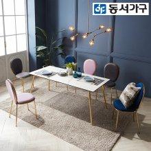 크라운M 골드 이태리 천연 세라믹 6인 식탁+의자6 _다크그레이/그레이6