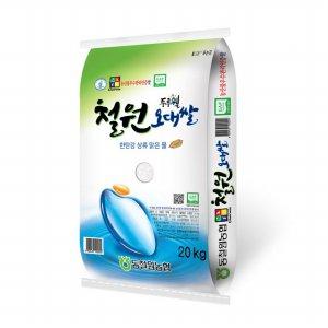 [18년산]동철원 철원오대쌀 20kg/농협쌀/당일도정