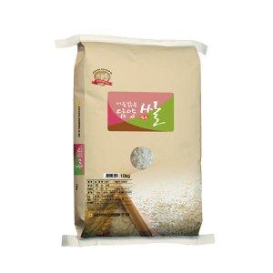 [18년산]금성 대숲맑은 담양쌀 10kg/농협쌀/당일도정