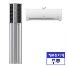 2in1 에어컨 FQ17P9DNP2 (56.9㎡+22.8㎡) 프리미엄/공기청정/17형/7형(공기청정) [기본설치비 무료]