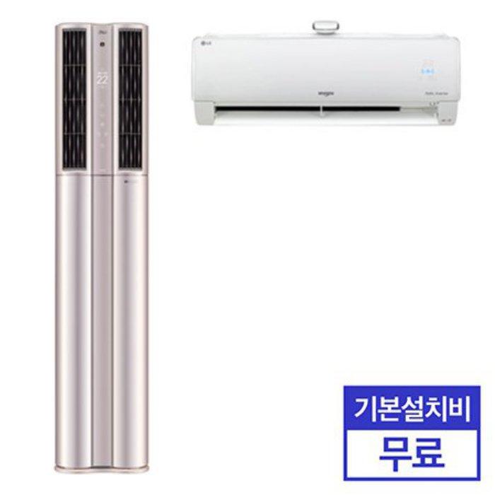 LG전자 2in1 에어컨 (매립배관형) FQ17P9DRP2M (56.9㎡+22.8㎡) 프리미엄/공기청정/17형/7형(공기청정) [전국기본설치무료] [하이마트]