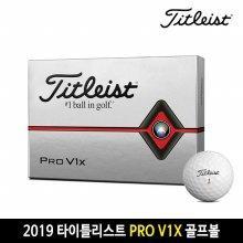 2019 타이틀리스트정품 PRO V1X 골프볼 4피스