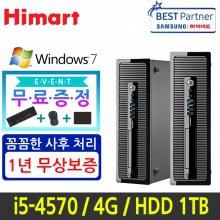 [HP] 인텔 i5-4570 / 4G / 1TB / 윈도우7 [HS400G2] 슬림형 데스크탑 컴퓨터 사무용/인강용/대학생용