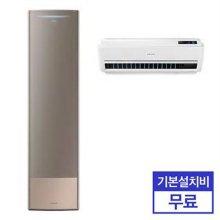 2in1 무풍 에어컨 AF20RX977GFR (65.9㎡+18.7㎡) 공기청정/급속냉방/20형/6형 [기본설치비 무료]