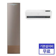 2in1 무풍 에어컨 AF23RX975CAR (75.5㎡+18.7㎡) 공기청정/급속냉방 [전국기본설치무료]