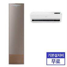 2in1 무풍 에어컨 AF23RX975CAR (75.5㎡+18.7㎡) 공기청정/급속냉방/23형/6형 [기본설치비 무료]