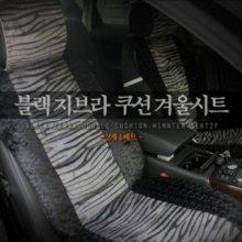 블랙 지브라 시트커버 2pc 차량 자동차 커버