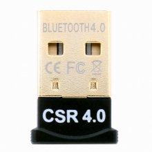 [무료배송 쿠폰] ZIO BT40 USB 동글이
