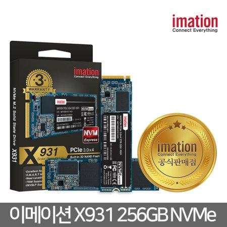X931 256GB NVMe M.2 2280 SSD 하드