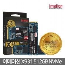 X931 512GB NVMe M.2 2280 SSD 하드