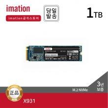 X931 1TB NVMe M.2 2280 SSD 하드