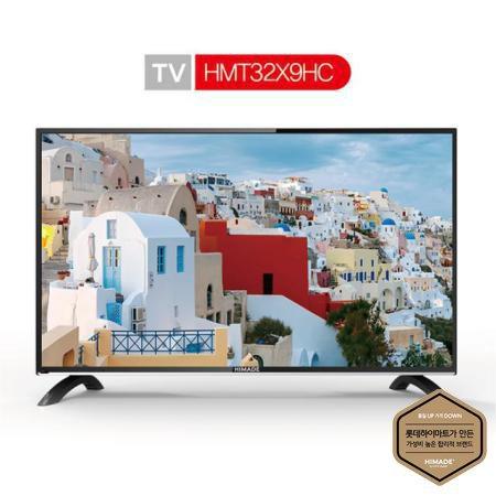 HD TV 32